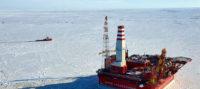 При поддержке Правительства Российской Федерации и Министерства энергетики проводится Международный конкурс научных, научно-технических и инновационных разработок, направленных на развитие и освоение Арктики и континентального шельфа