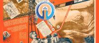 На Первом канале состоялась трансляция Праздничного концерта, посвященного 100-летию принятия Плана ГОЭЛРО и Дню энергетика