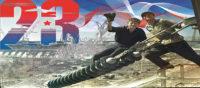 Поздравление Президента Ассоциации «ЭРА России»  А.В. Замосковного с Днем Защитника Отечества